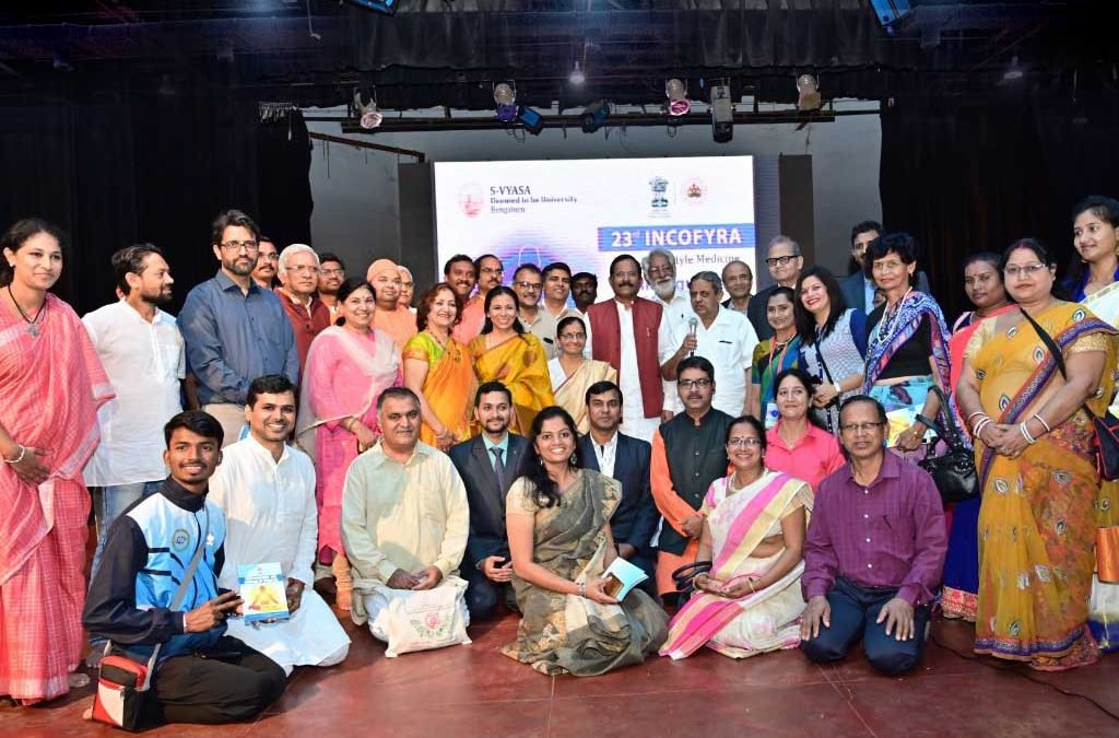 IYA Family Reunion at Prashanti