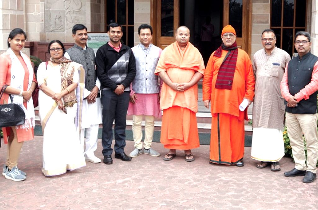 West Bengal State Chapter Committee comes together at Ramakrishna Mission Vivekananda Educational & Research Institute