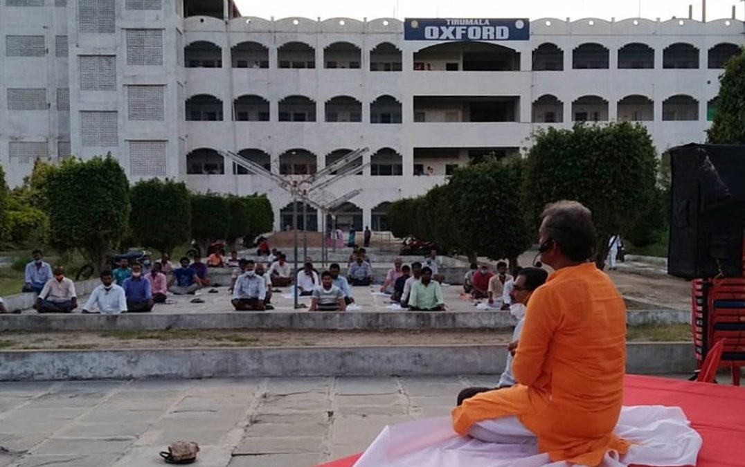 AP State Chapter organizes Yoga Session