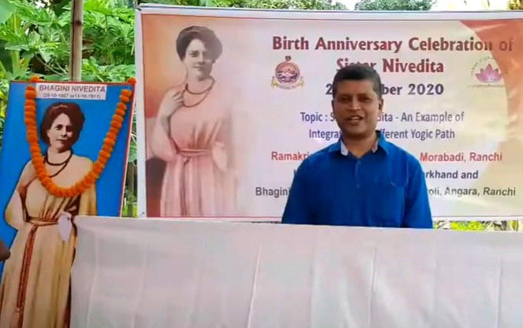 A virtual seminar to celebrate Sister Nivedita's birthday!